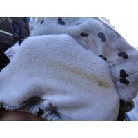【悪戯】友達のホントに可愛い妹のパンティーはプリント柄...めっちゃ汚れてた!!