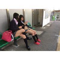 放課後の『生足』