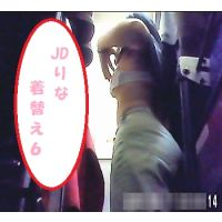 JDりな(19歳)の着替えVol.6