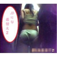 JDりな(18歳)の着替えVol.2