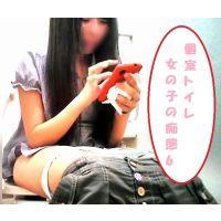 個室トイレ 女の子の痴態Vol.6