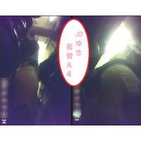 JDゆき(20歳)の着替えVol.4
