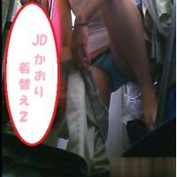 JDかおり(20歳)の着替えVol.2