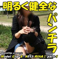 The movie of beautiful legs and upskirt, #011 RINA? part1