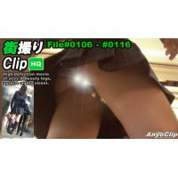 High Quality Street Clip of Japanese Girls #0106-#0116