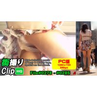 High Quality Street Clip of Japanese Girls #0278-#0285 [for PC]