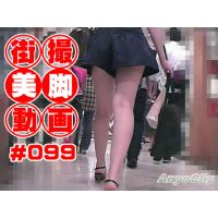 The beautiful leg of Japanese girl on the street #099