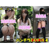 The movie of 3 girl's beautiful legs and upskirt, SAKURA,AZUMI,N