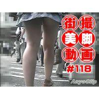 【AnyoClip】街撮美脚動画#118