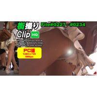 街撮りClip HQ File#0227-#0234 【PC版】