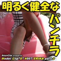 The movie of Japanese Girl's legs and upskirt, #007 ERIKA part2