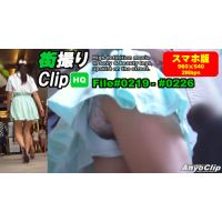 High Quality Street Clip of Japanese Girls #0219-#0226 [for Smar