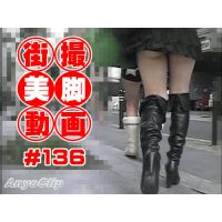 The beautiful leg of Japanese girl on the street #136