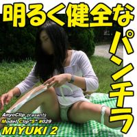 The movie of Japanese girl's beautiful legs and upskirt, MIYUKI.