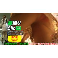 High Quality Street Clip of Japanese Girls #0251-#0256 [for PC]