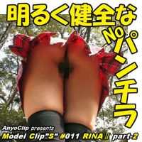 【明るく健全なNOパンチラ】RINA? part-2