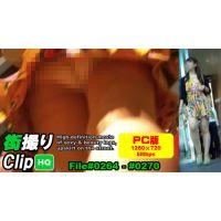 街撮りClip HQ File#0264-#0270 【PC版】