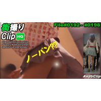 High Quality Street Clip of Japanese Girls #0192-#0198