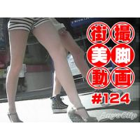 The beautiful leg of Japanese girl on the street #124