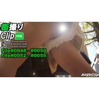 街撮りClip HQ File#0048-#0050,#0052_0055