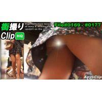 街撮りClip HQ File#0169-#0177