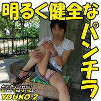 The movie of Japanese girl's beautiful legs and upskirt, YOUKO 2