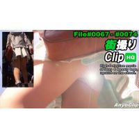 High Quality Street Clip of Japanese Girls #0067-#0074
