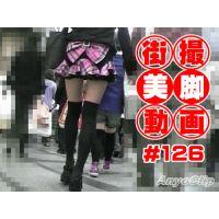 【AnyoClip】街撮美脚動画#126
