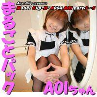 【まるごとパック】AOI part-1〜5