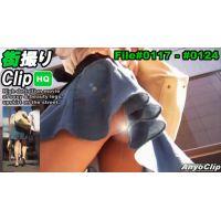 街撮りClip HQ File#0117-#0124