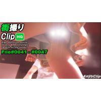街撮りClip HQ File#0041-#0047