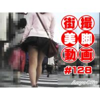 【AnyoClip】街撮美脚動画#128