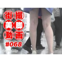 The beautiful leg of Japanese girl on the street #068