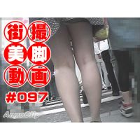 The beautiful leg of Japanese girl on the street #097