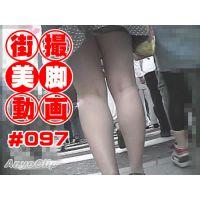 【AnyoClip】街撮美脚動画#097