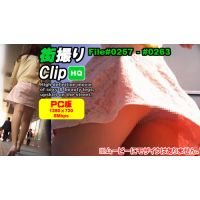 High Quality Street Clip of Japanese Girls #0257-#0263 [for PC]