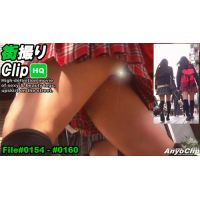 街撮りClip HQ File#0154-#0160