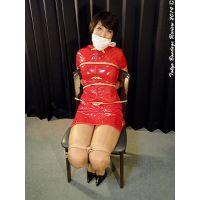 着衣拘束&猿轡フェチ動画 [YO22 監禁隷嬢 囚われのチャイナドレス 洋子 Part1]