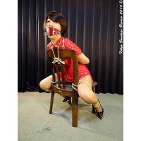 着衣拘束&猿轡フェチ動画 [YO24 監禁隷嬢 囚われのチャイナドレス 洋子 Part3]