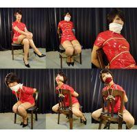 YO22-24 監禁隷嬢 囚われのチャイナドレス 洋子 フルバージョン