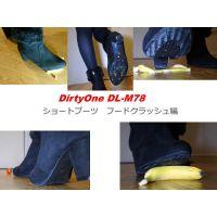 DirtyOne DL-M78 ショートブーツフードクラッシュ