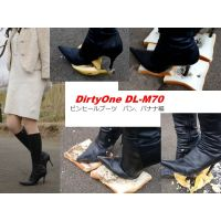 DirtyOne DL-M70