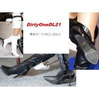 DirtyOne DL21 東京オートサロン2013