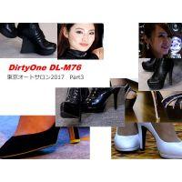 DirtyOne DL-M74 東京オートサロン2017 part3