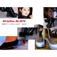 DirtyOne DL-M74 Tokyo Autosalon 2017 part3