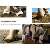 DirtyOne DL-M40