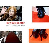 DirtyOne DL-M60東京オートサロン2016パート1