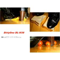 DirtyOne DL-M38