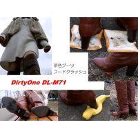 DirtyOne DL-M71