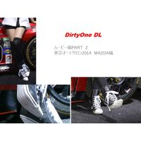 DirtyOne DL-M35 Tokyo Autosalon 2014 part 2